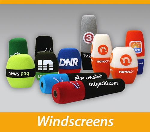 Windscreens for microphones in several shapes and sizes